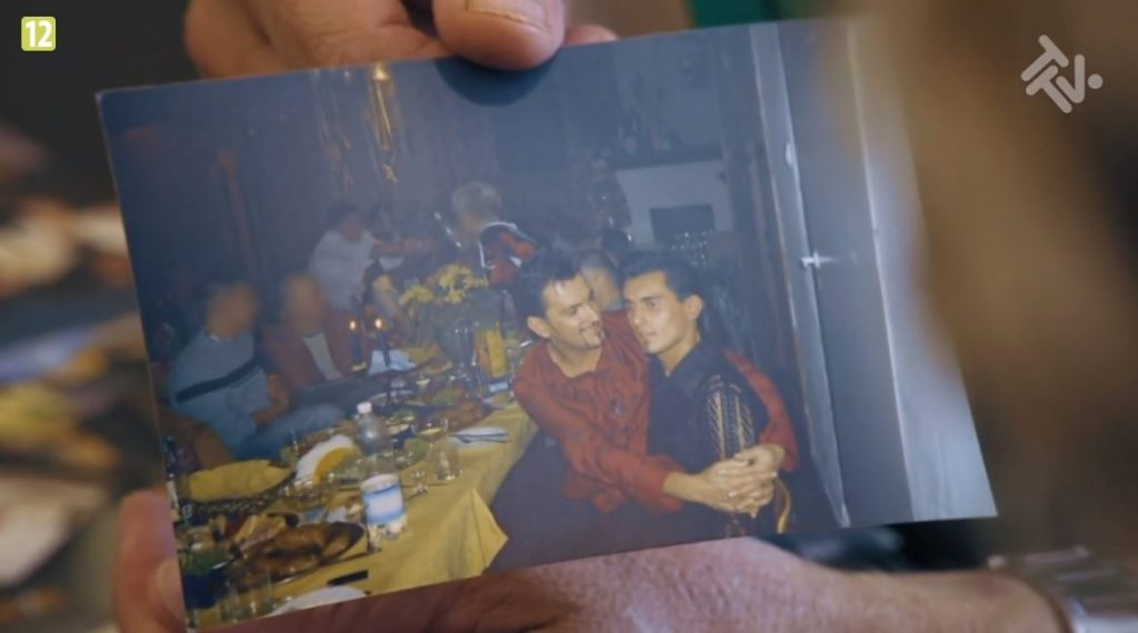 Stare zdjęcia Gabriela i Rafała