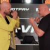 MMA VIP