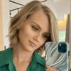 Agnieszka Kaczorowska bez makijażu